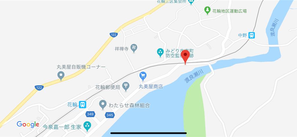 f:id:emikosorakara2:20191111223328p:image