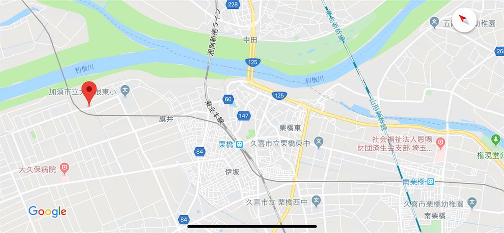 f:id:emikosorakara2:20191219234715p:image