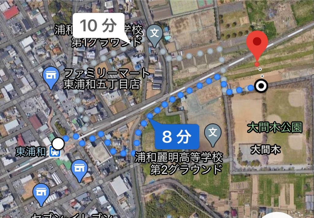 f:id:emikosorakara2:20210128212540j:image