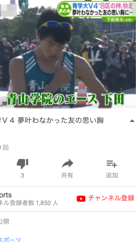 f:id:emikosugai04649:20180106194723p:image
