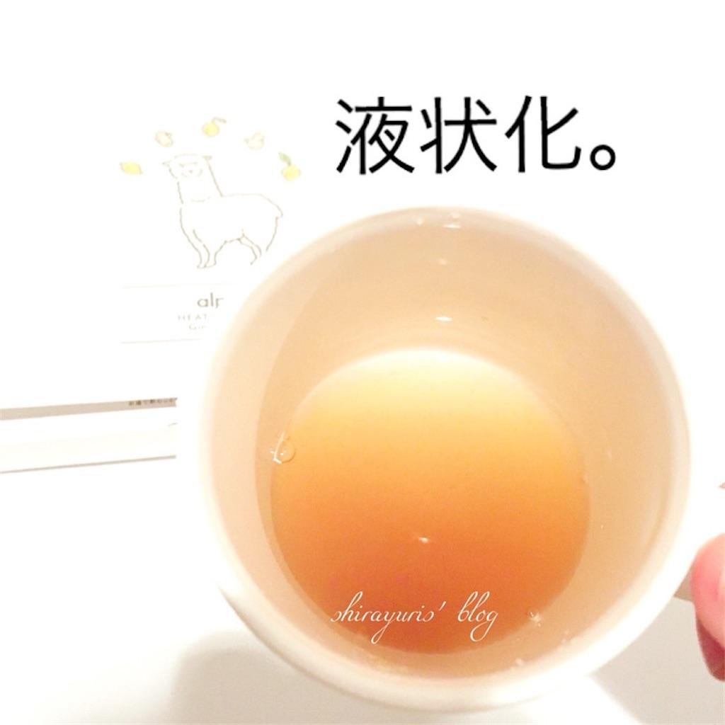 f:id:emiliaikemu4649:20191214042108j:image