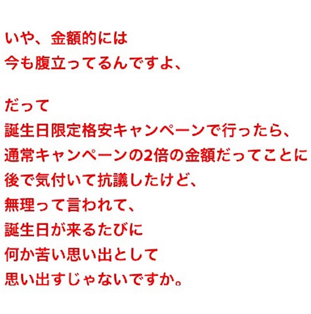 f:id:emiliaikemu4649:20191228025739j:image