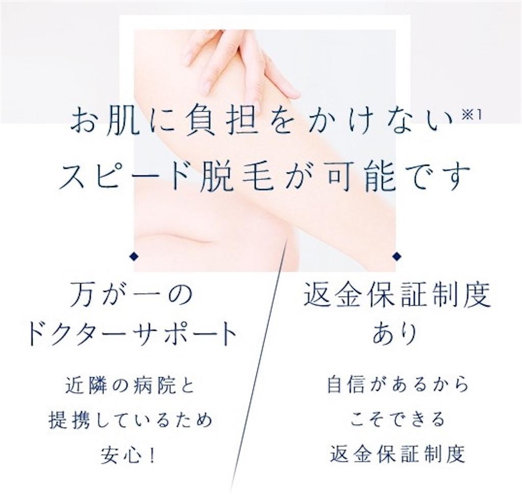 f:id:emiliaikemu4649:20191228025749j:image