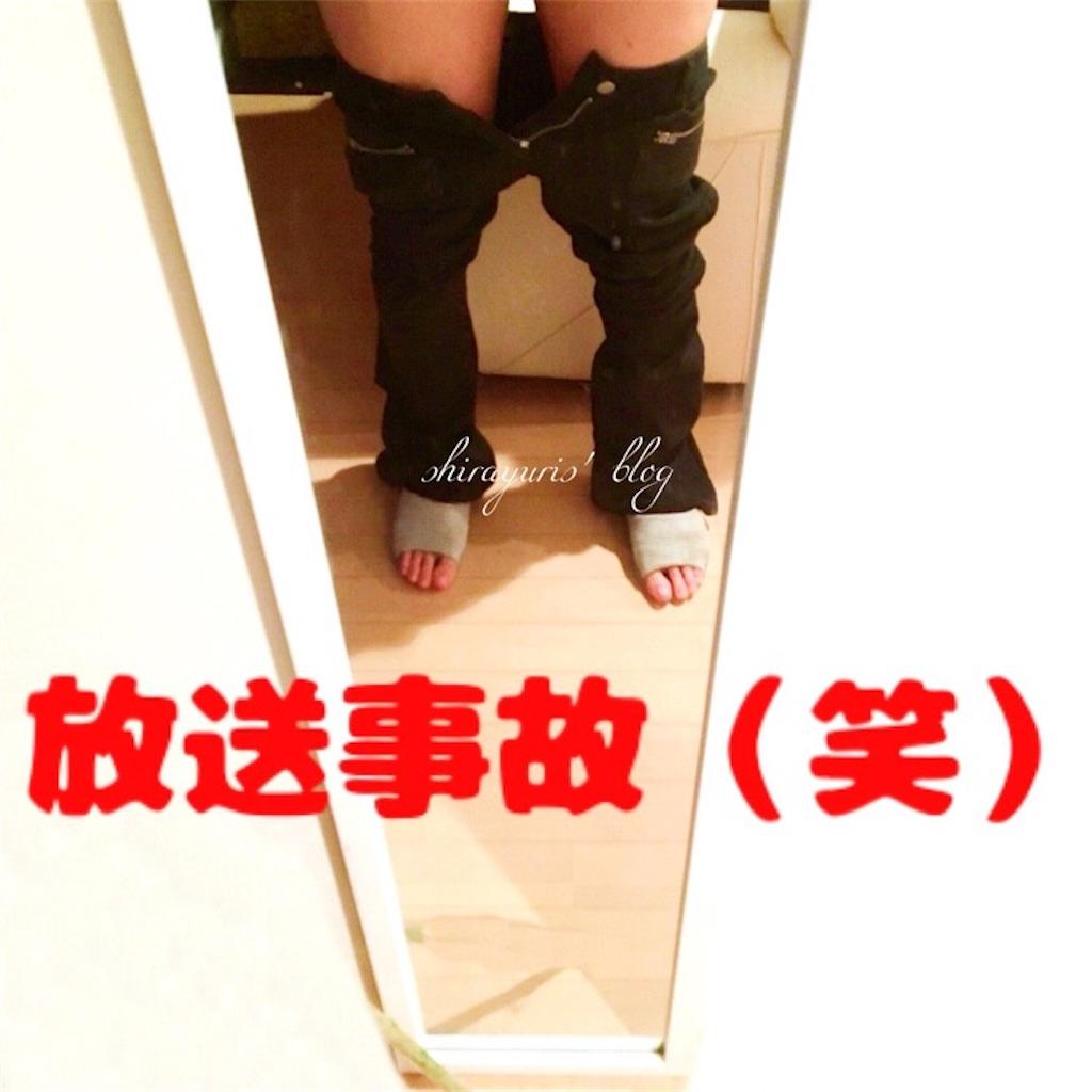 f:id:emiliaikemu4649:20200101010108j:image