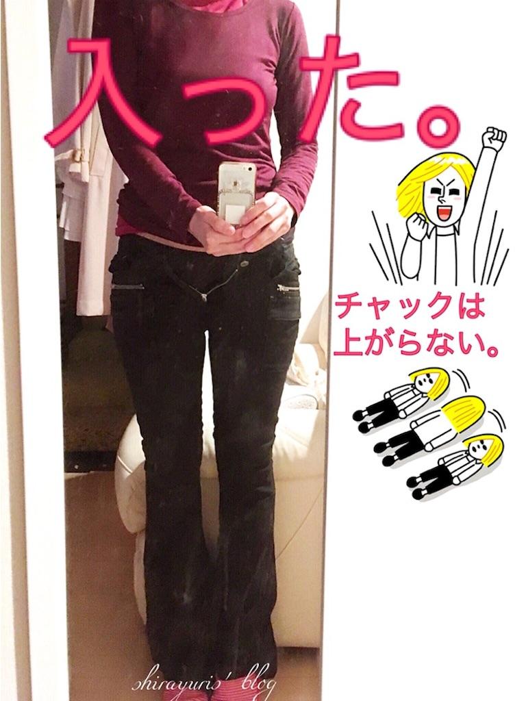 f:id:emiliaikemu4649:20200101010202j:image