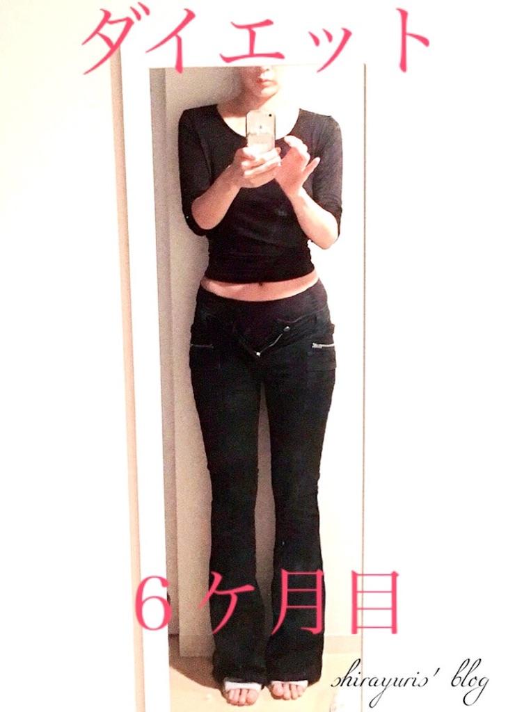 f:id:emiliaikemu4649:20200101010225j:image