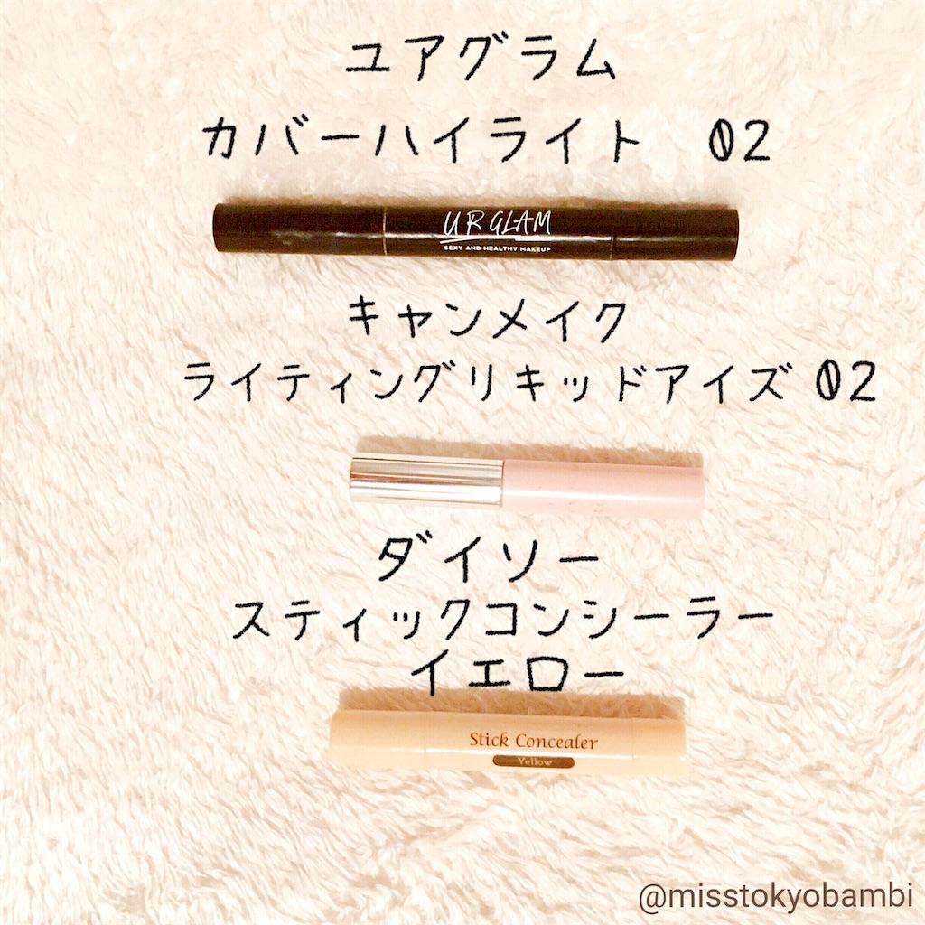 f:id:emiliaikemu4649:20200101110352j:image