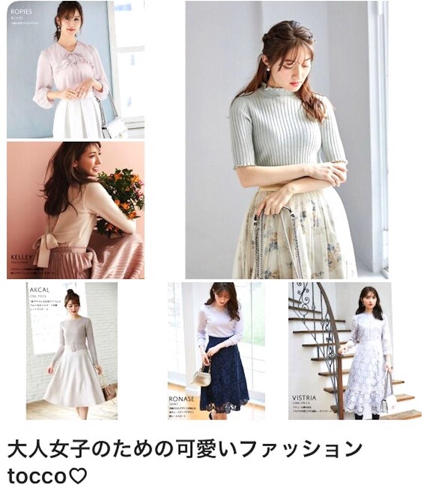 f:id:emiliaikemu4649:20200120210839j:image