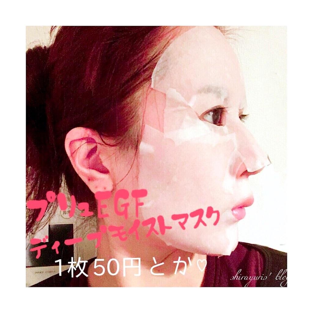 f:id:emiliaikemu4649:20200127235156j:image