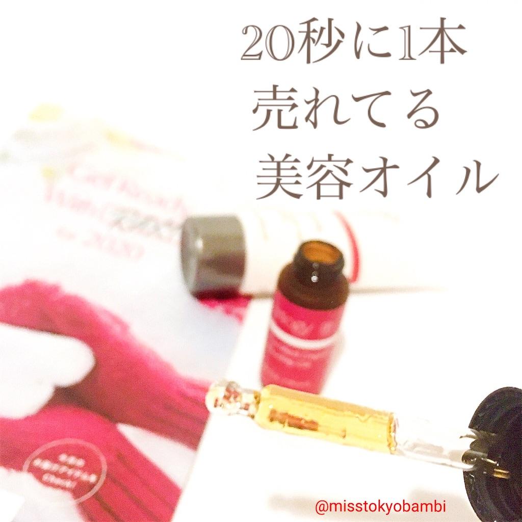 f:id:emiliaikemu4649:20200129224858j:image