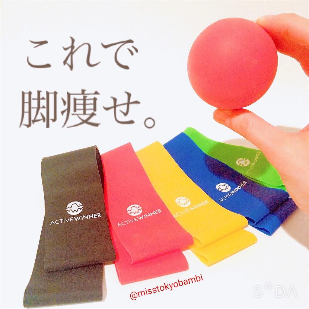 f:id:emiliaikemu4649:20200202210402j:image