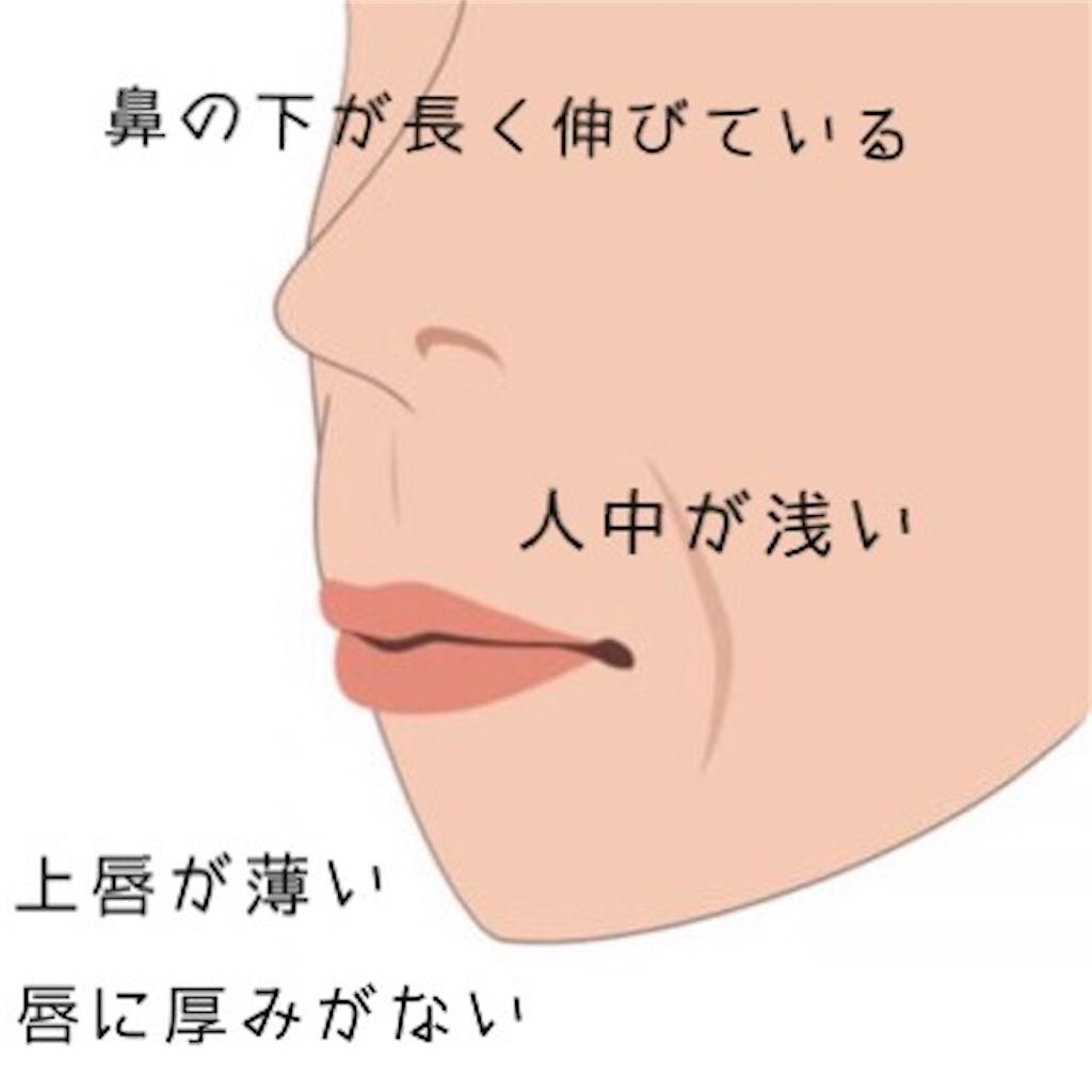 f:id:emiliaikemu4649:20200210025618j:image