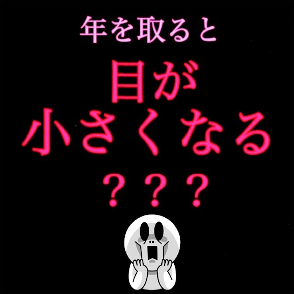 f:id:emiliaikemu4649:20200217054631j:image
