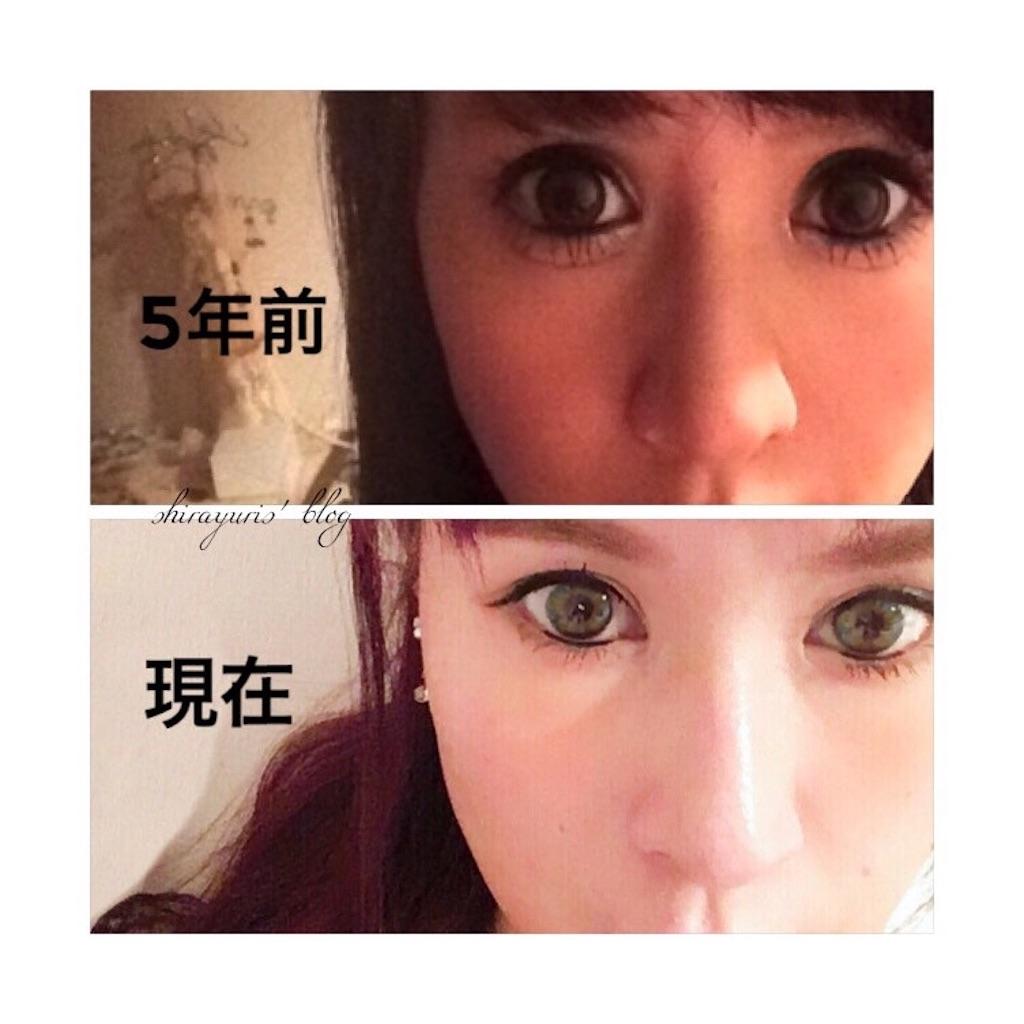 f:id:emiliaikemu4649:20200217055452j:image