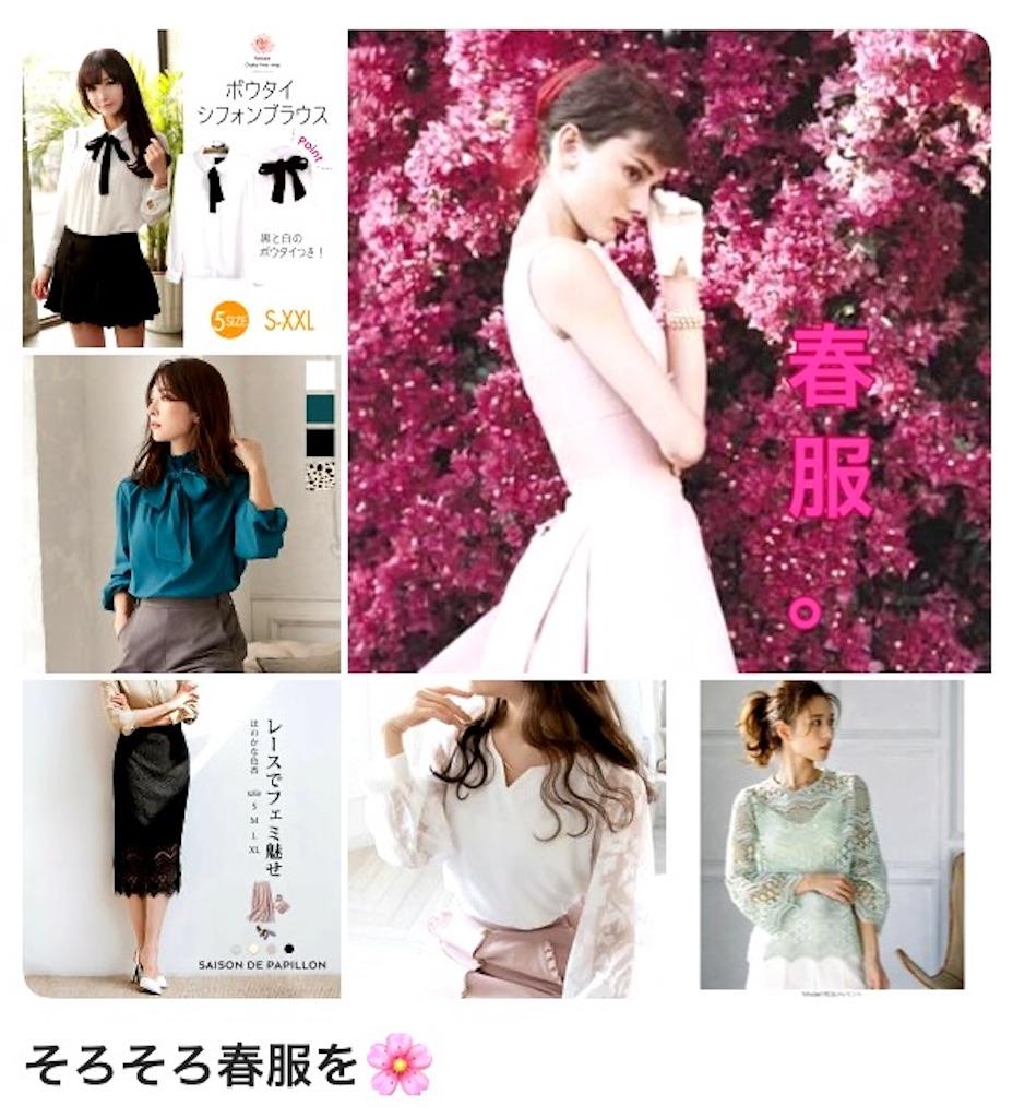 f:id:emiliaikemu4649:20200221022304j:image