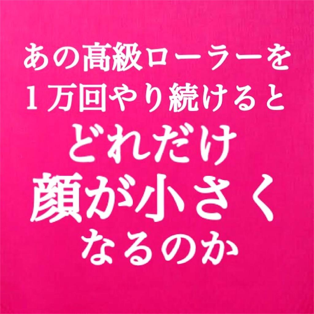 f:id:emiliaikemu4649:20200223230350j:image