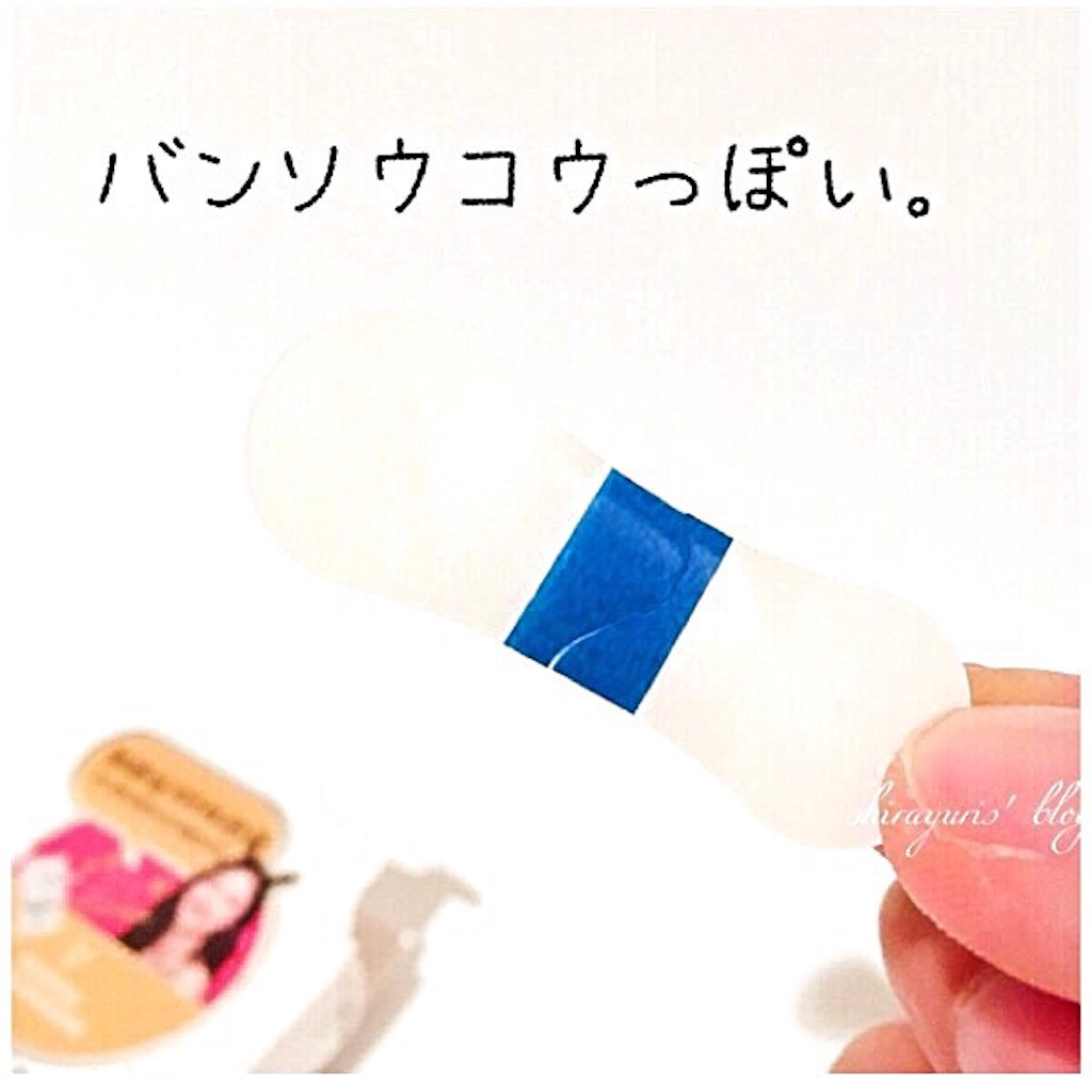 f:id:emiliaikemu4649:20200223231014j:image