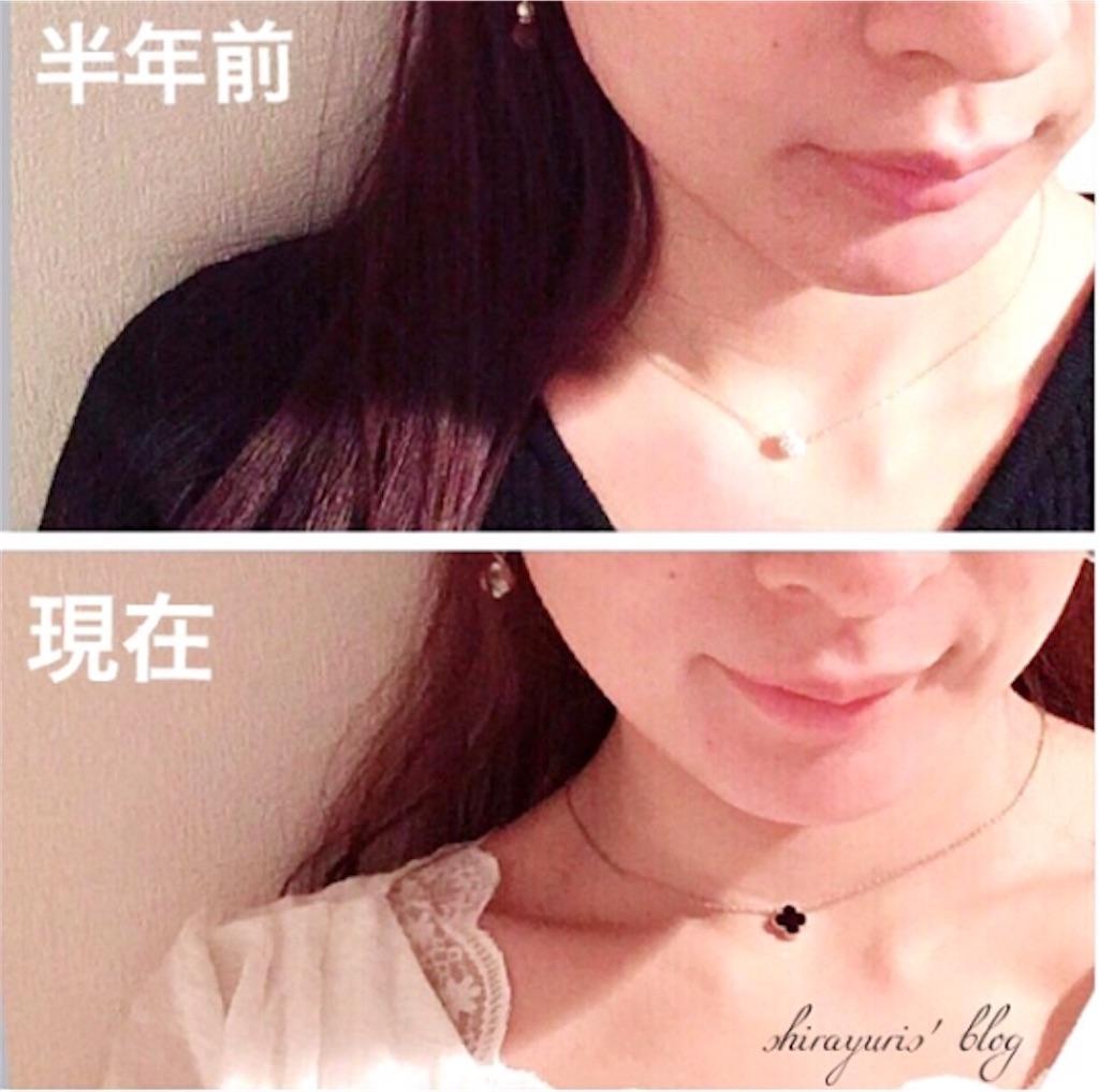 f:id:emiliaikemu4649:20200301234346j:image
