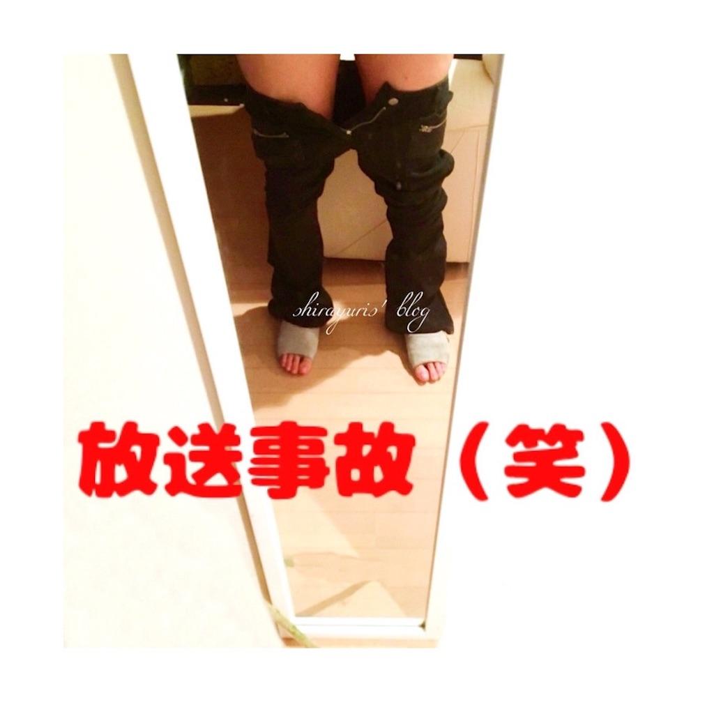 f:id:emiliaikemu4649:20200302001148j:image