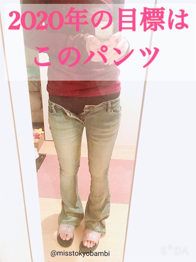 f:id:emiliaikemu4649:20200302021929j:image