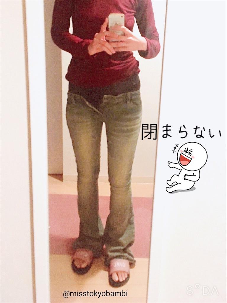 f:id:emiliaikemu4649:20200302021949j:image