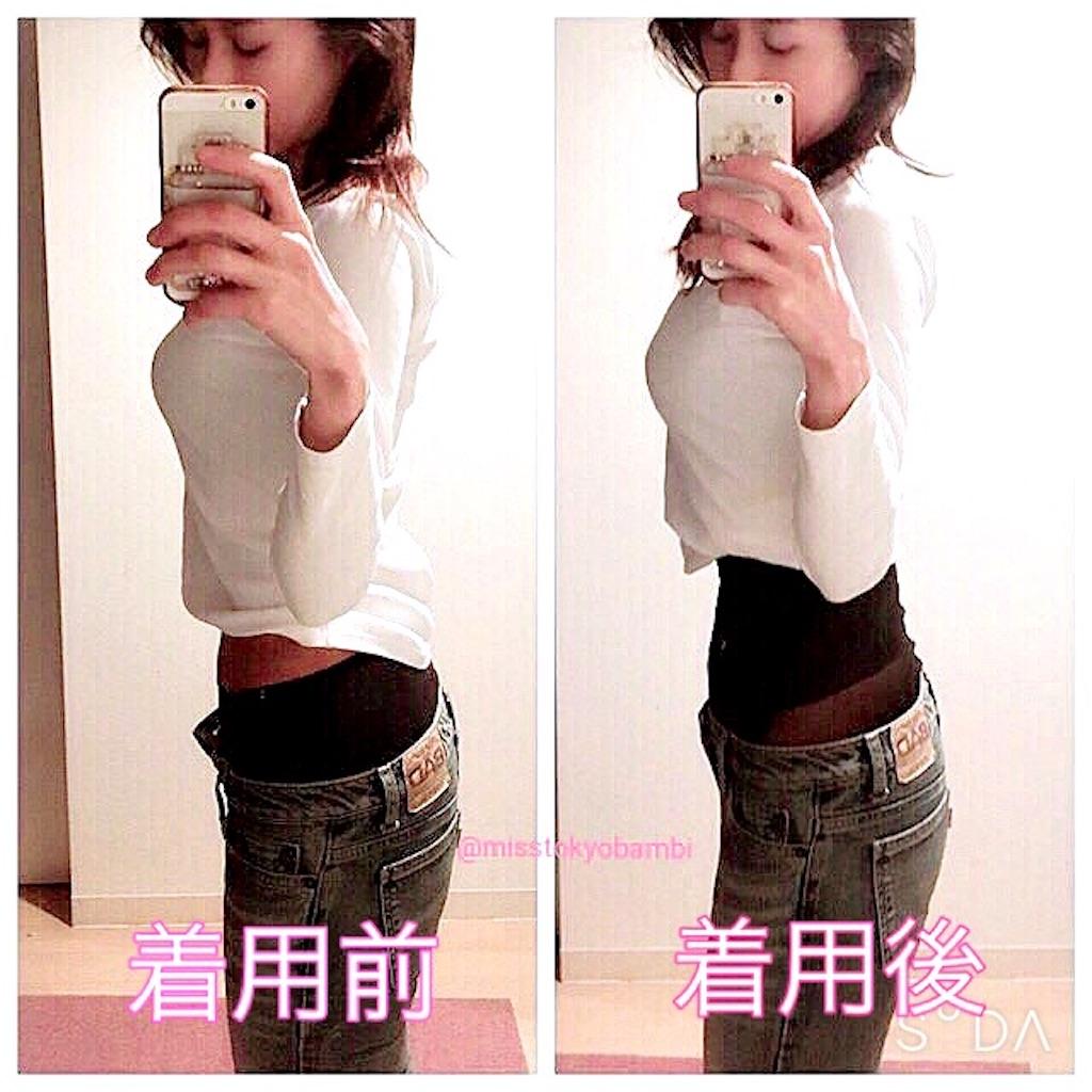f:id:emiliaikemu4649:20200305224815j:image
