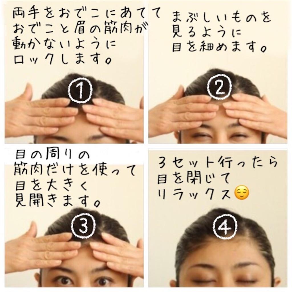 f:id:emiliaikemu4649:20200309231330j:image