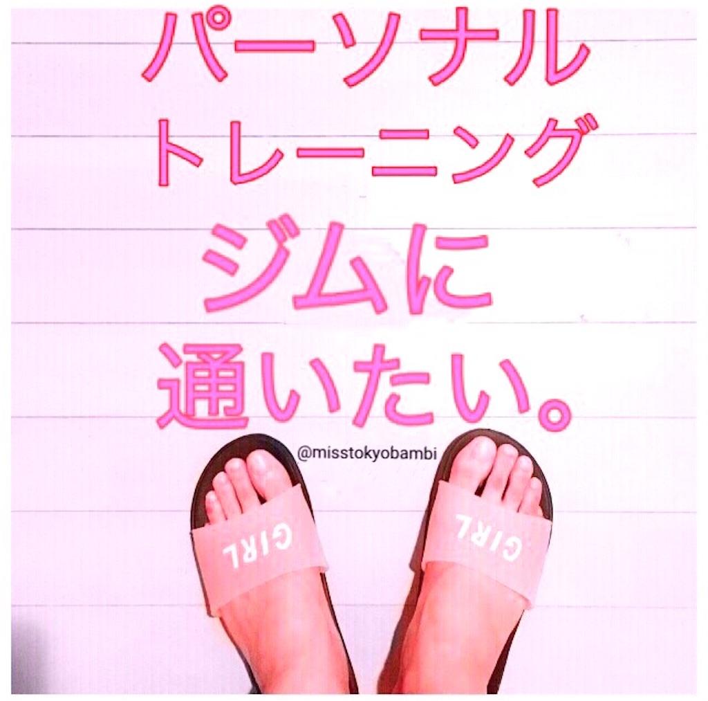 f:id:emiliaikemu4649:20200313075111j:image