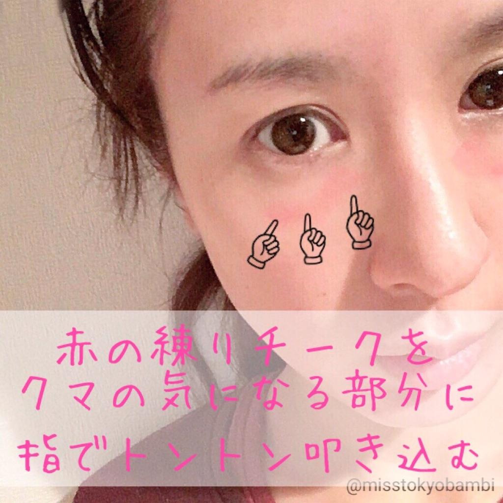 f:id:emiliaikemu4649:20200316001024j:image