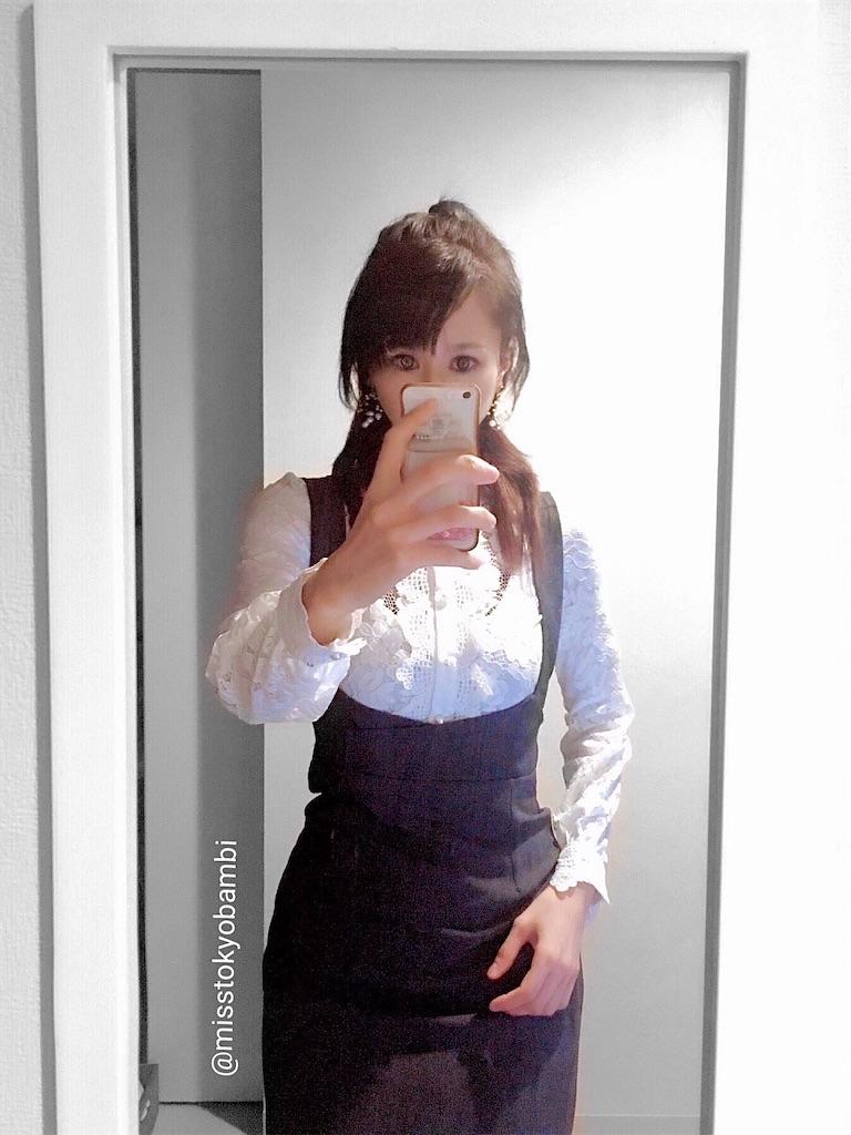 f:id:emiliaikemu4649:20200317201307j:image