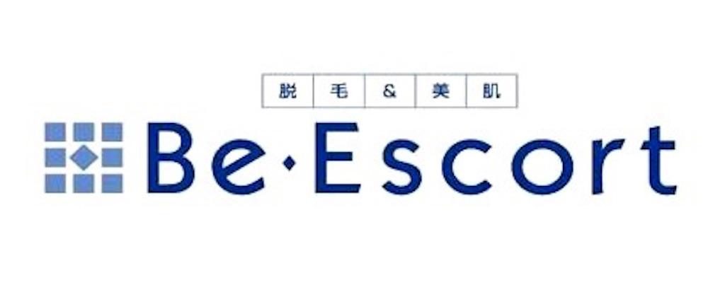 f:id:emiliaikemu4649:20200403042819j:image