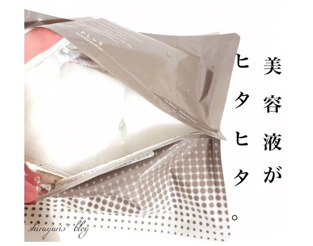 f:id:emiliaikemu4649:20200406232405j:image
