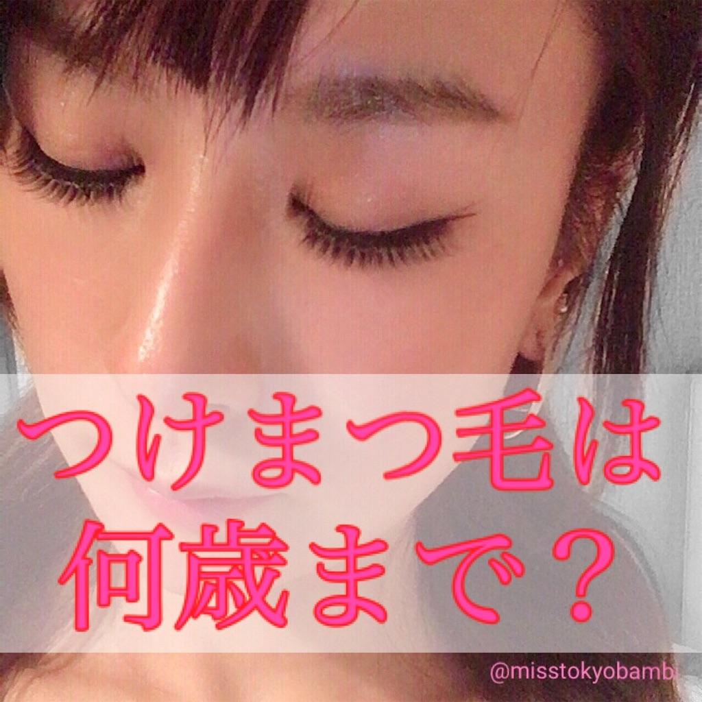 f:id:emiliaikemu4649:20200501045824j:image
