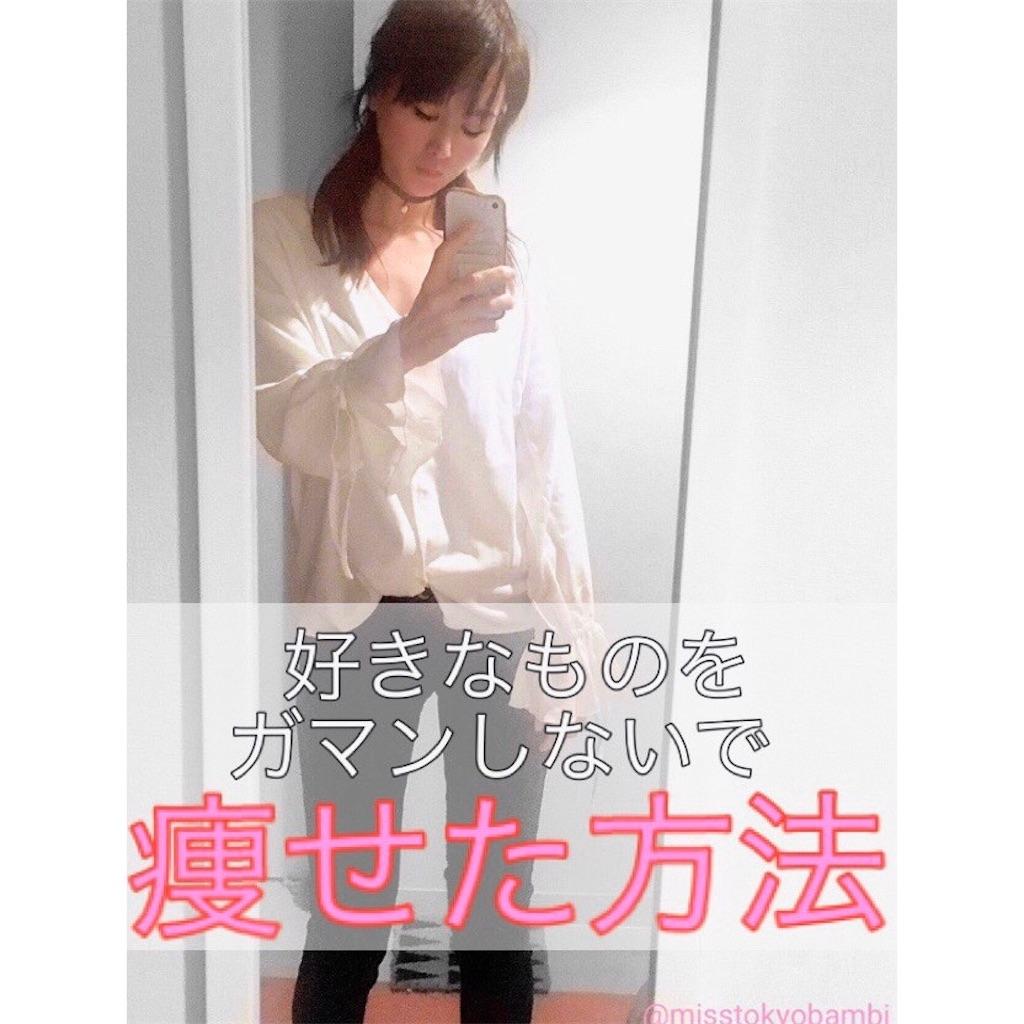 f:id:emiliaikemu4649:20200505033719j:image