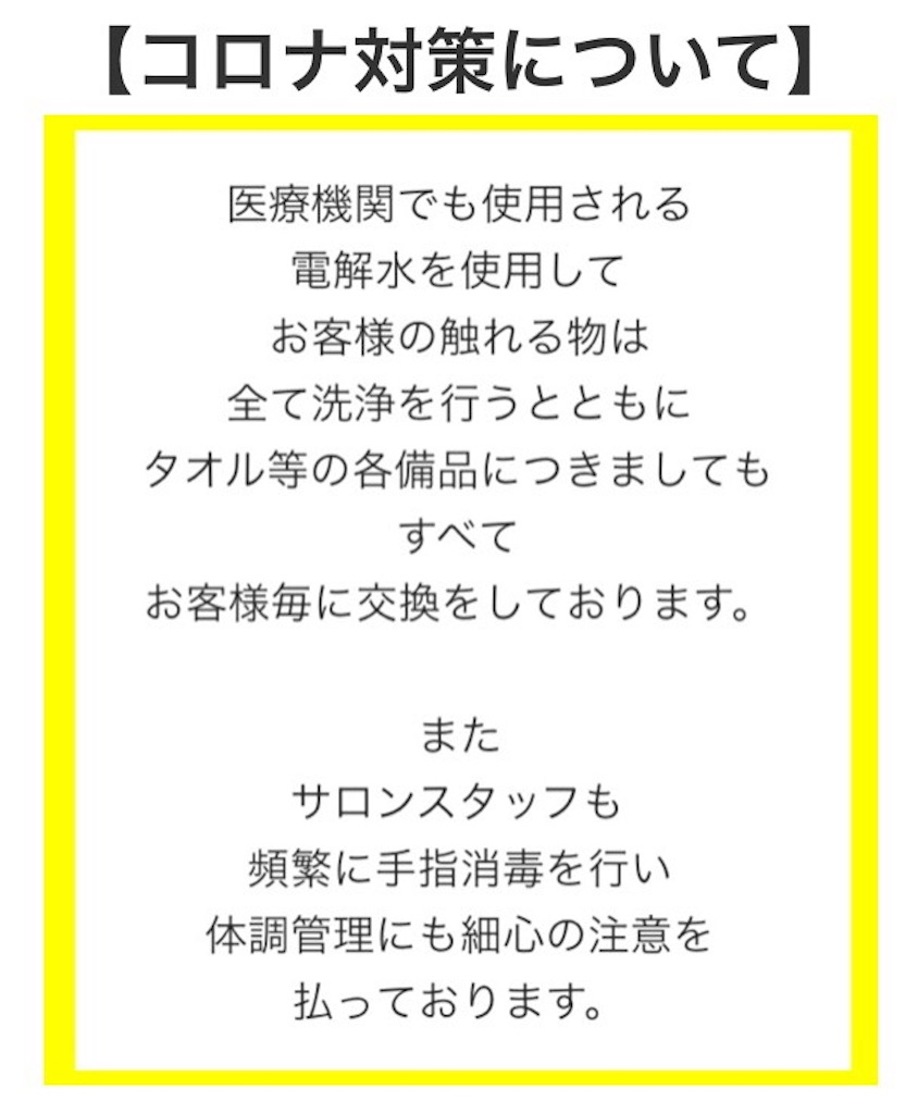 f:id:emiliaikemu4649:20200509024720j:image