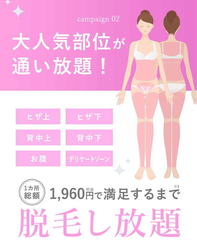 f:id:emiliaikemu4649:20200509024818p:image