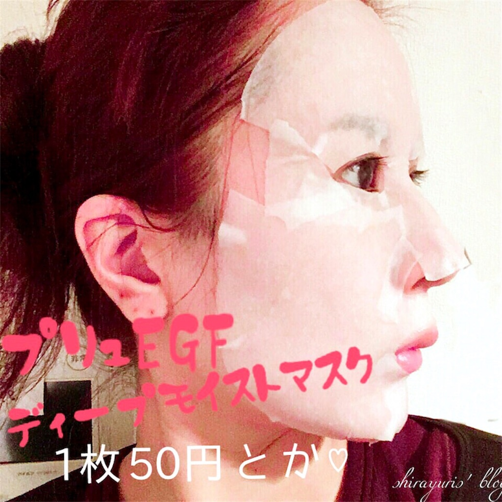f:id:emiliaikemu4649:20200511033703j:image