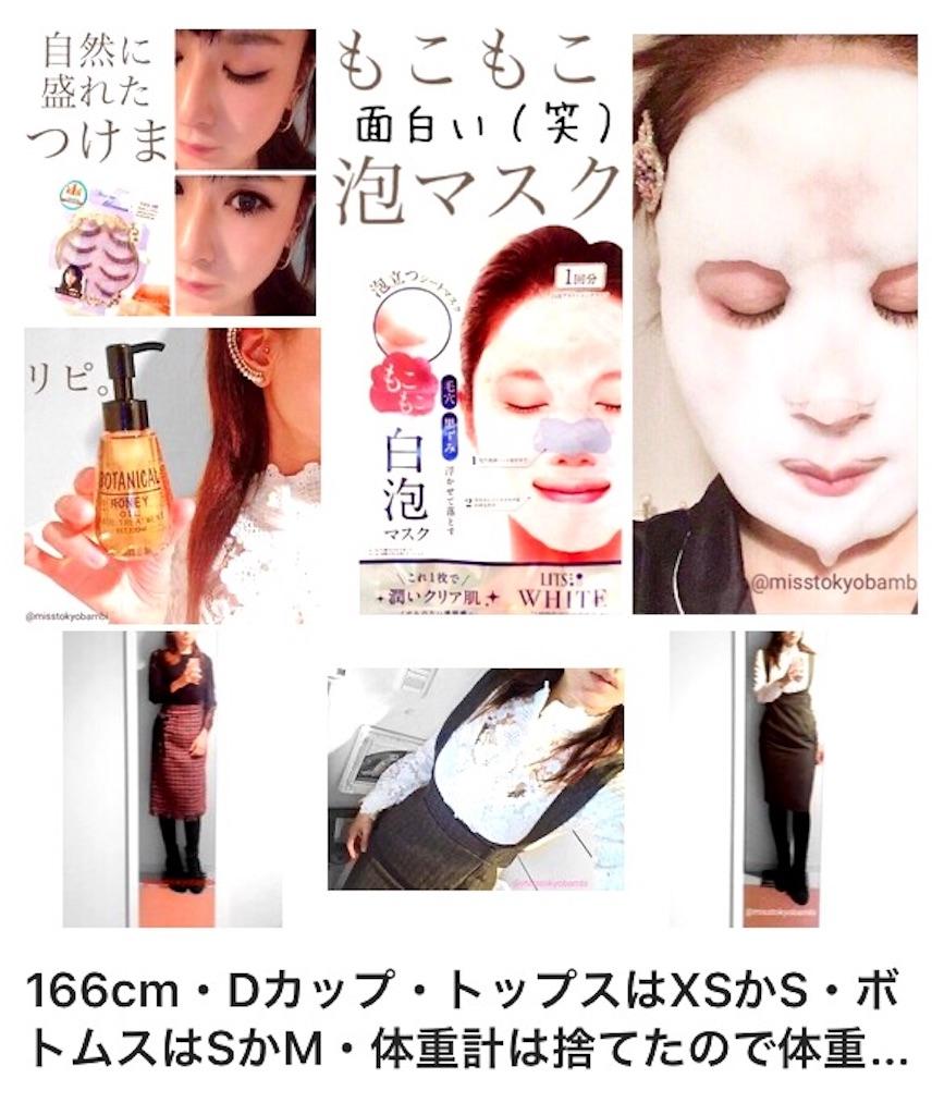 f:id:emiliaikemu4649:20200513215221j:image