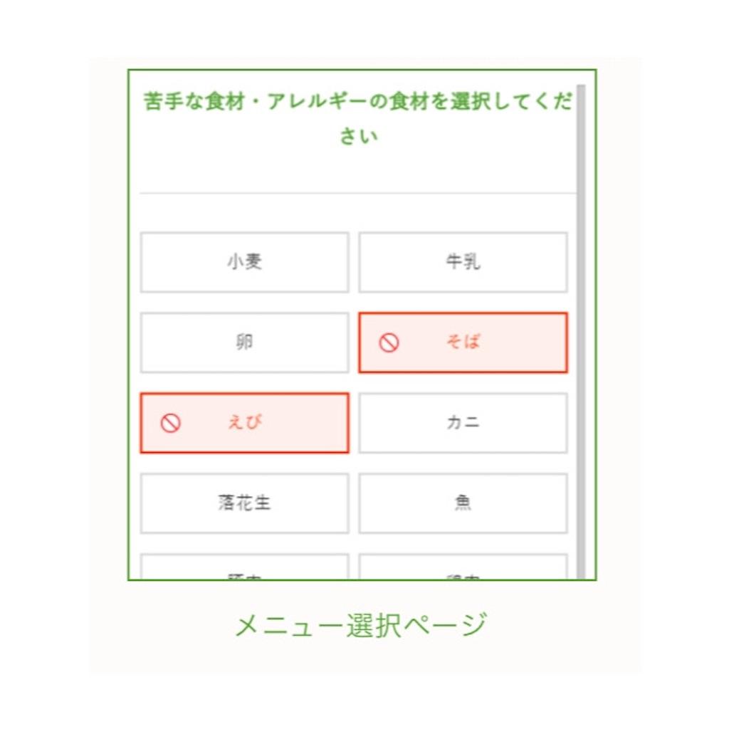 f:id:emiliaikemu4649:20200522011456j:image