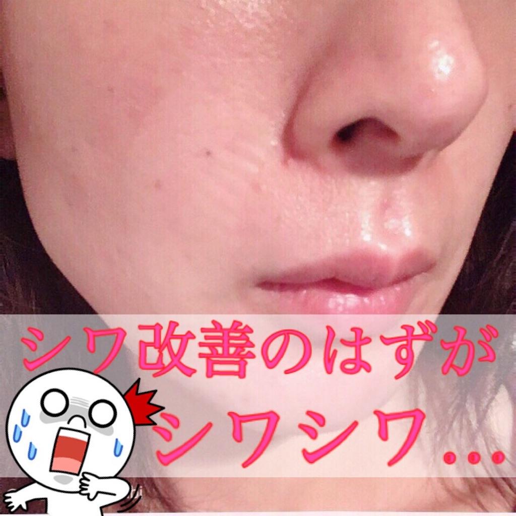 f:id:emiliaikemu4649:20200526212839j:image