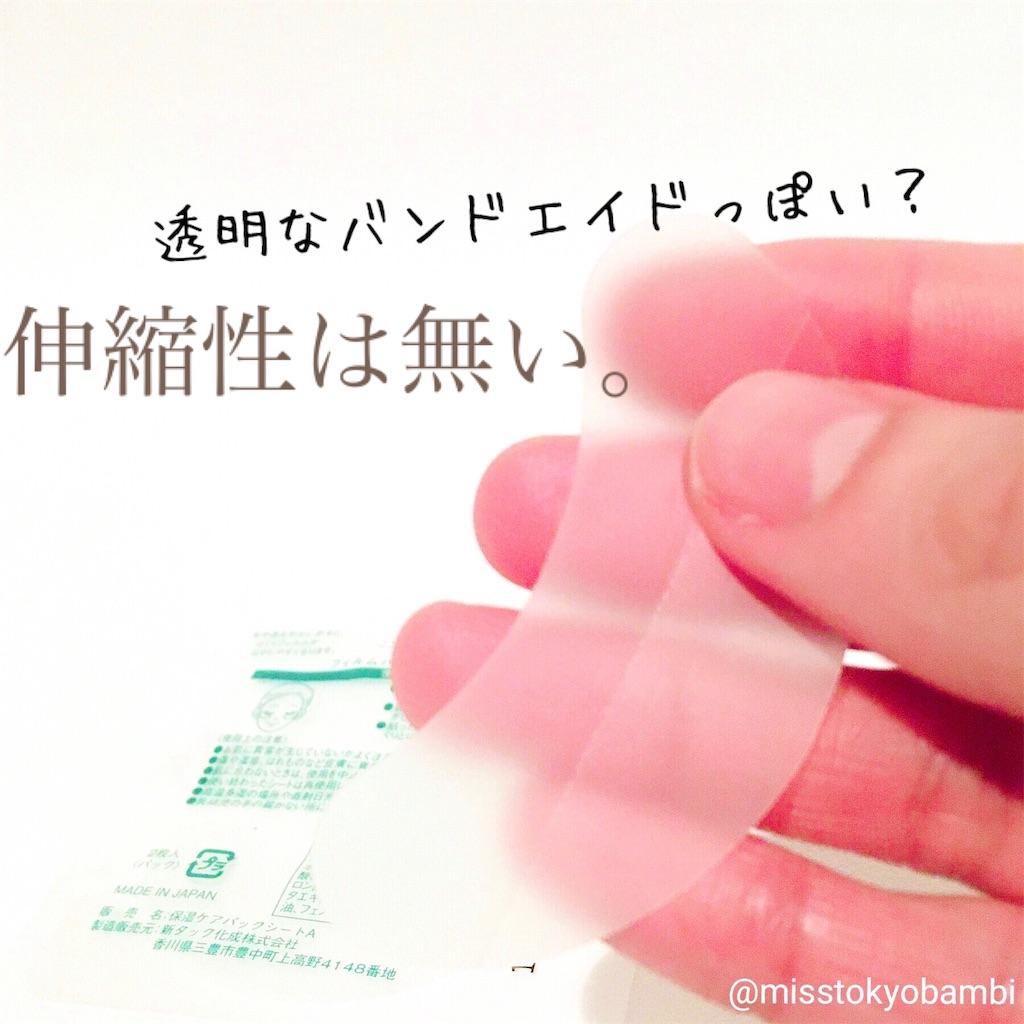 f:id:emiliaikemu4649:20200526213115j:image