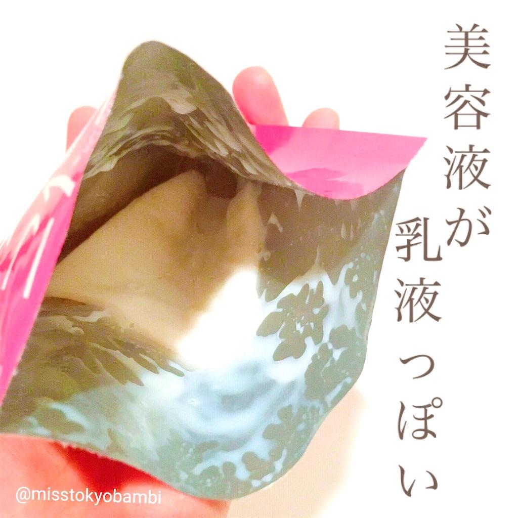 f:id:emiliaikemu4649:20200608073359j:image