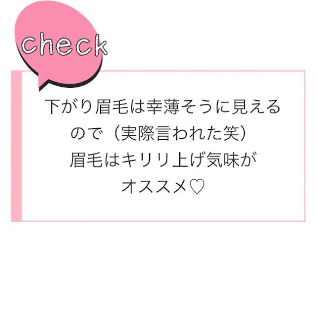 f:id:emiliaikemu4649:20200617074637j:plain