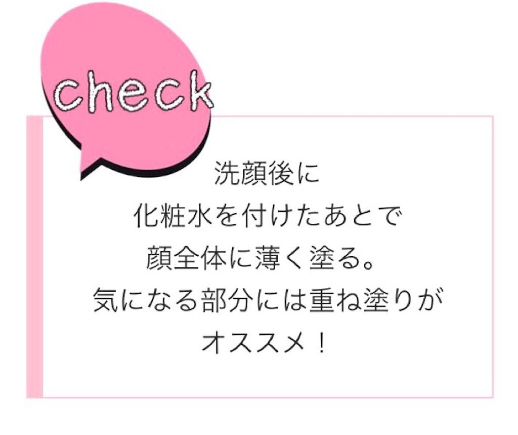 f:id:emiliaikemu4649:20200617214137j:plain