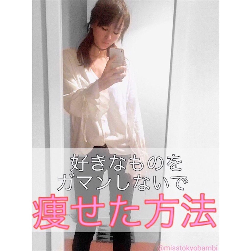 f:id:emiliaikemu4649:20200619072501j:plain