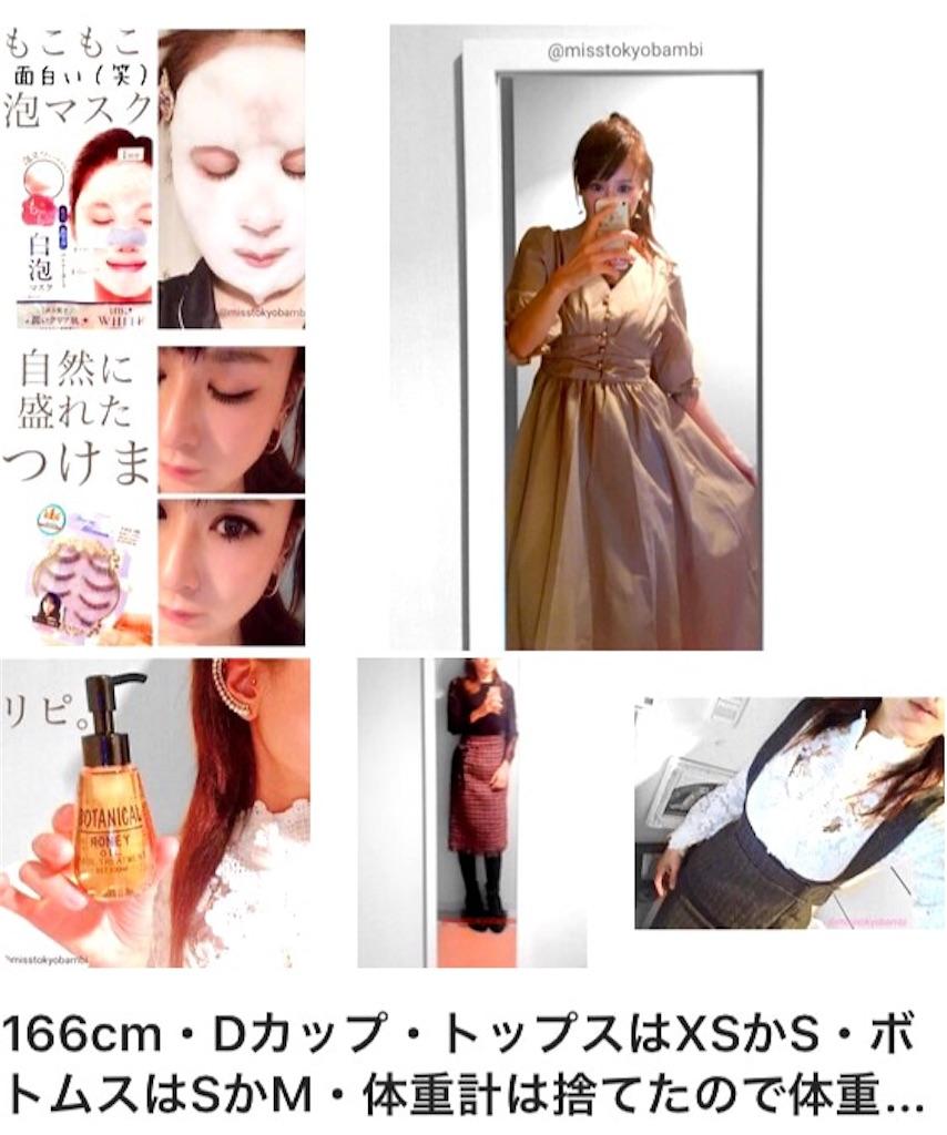 f:id:emiliaikemu4649:20200717090516j:plain