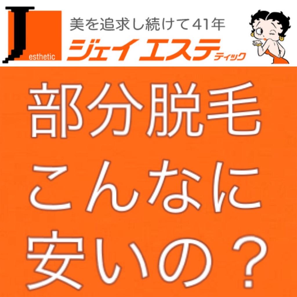 f:id:emiliaikemu4649:20200728223010j:plain