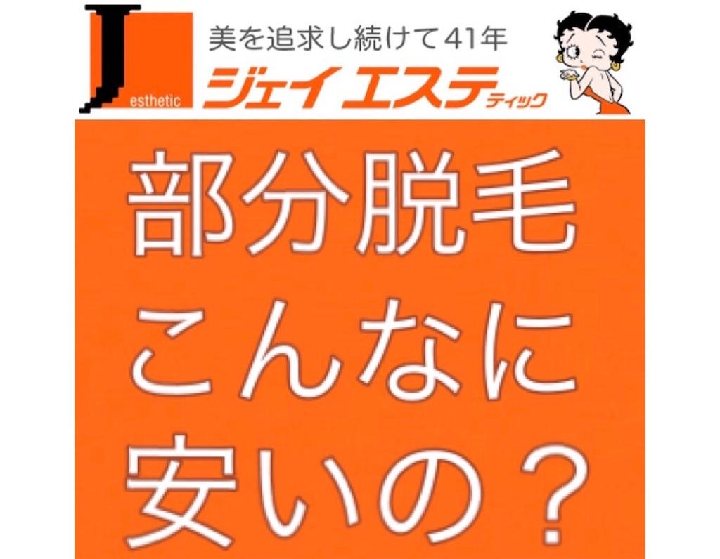 f:id:emiliaikemu4649:20200806210728j:plain