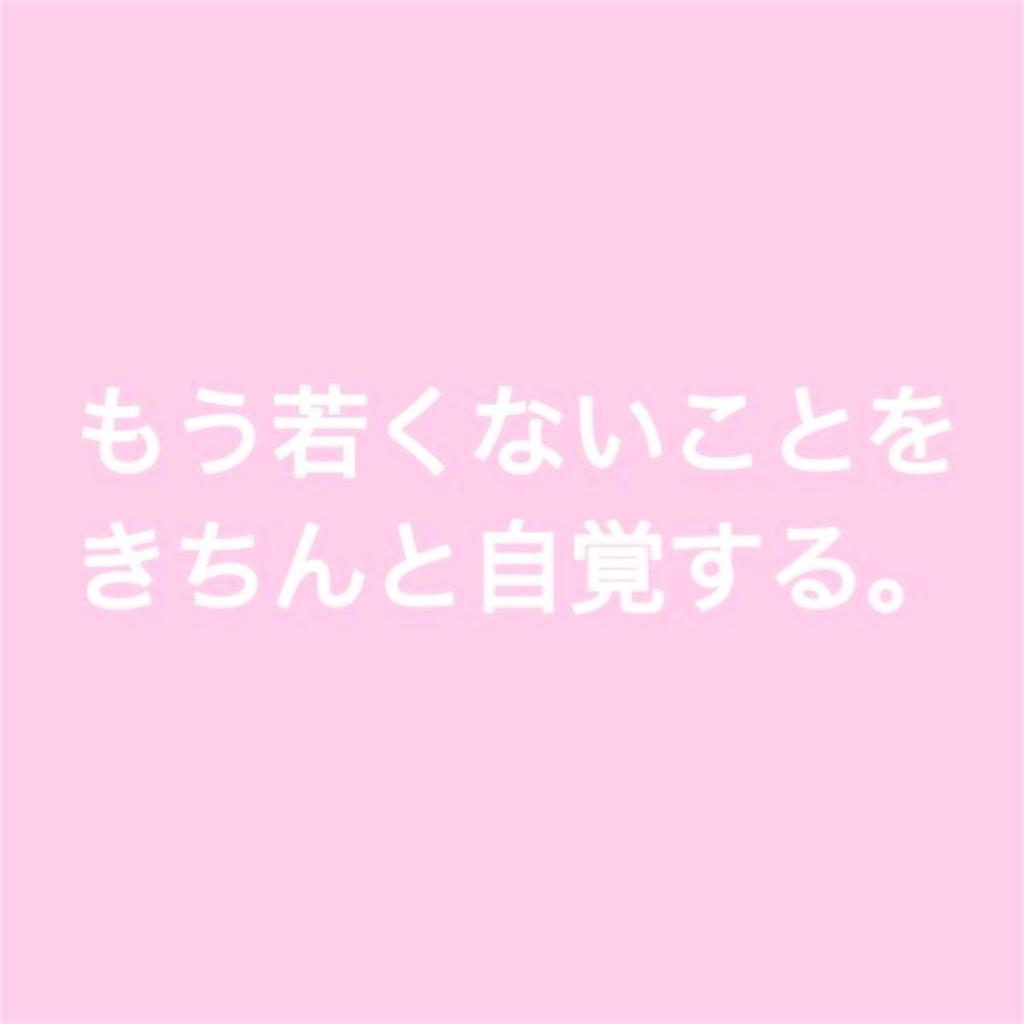 f:id:emiliaikemu4649:20200905080019j:plain