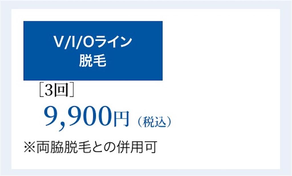 f:id:emiliaikemu4649:20200918031037j:plain